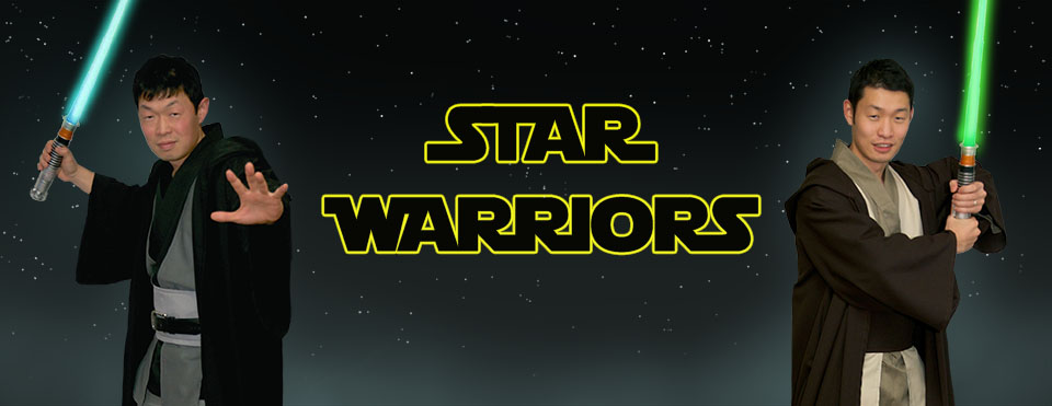 New Star Warriors Program Available Now!
